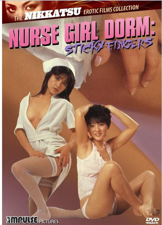 护士女孩 粘性的手指