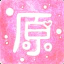 原图文字编辑官方版 1.7.9安卓版