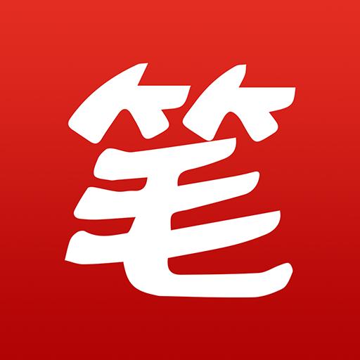 笔趣阁小说阅读器官方版 3.8.5安卓版